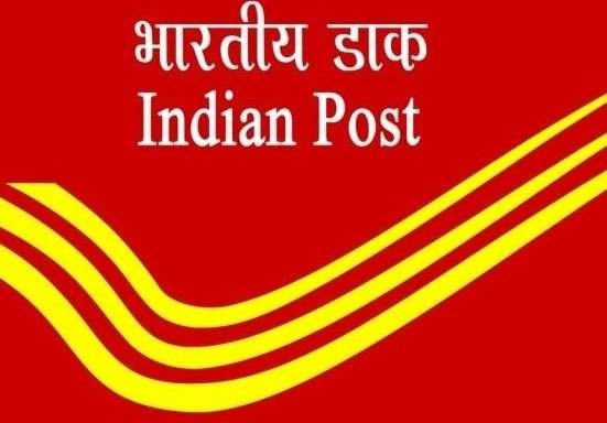 UP Postal Circle GDS Recruitment 2020, 4000 Posts, Last chance to Apply till tomorrow