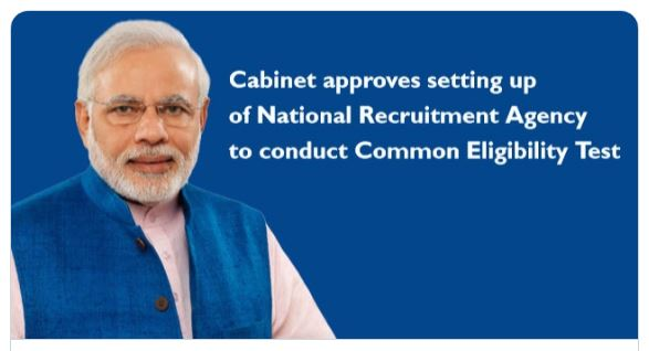 1 Exam for All Govt. Jobs | National Recruitment Agency for 'Common Eligibility Test'