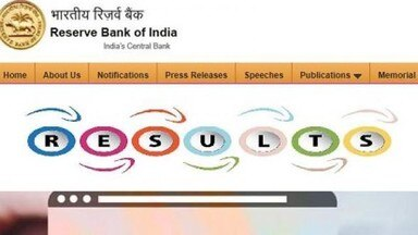 RBI Assistant Prelims Result 2020