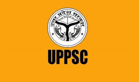UP PCS 2020 sure sarkari jobs