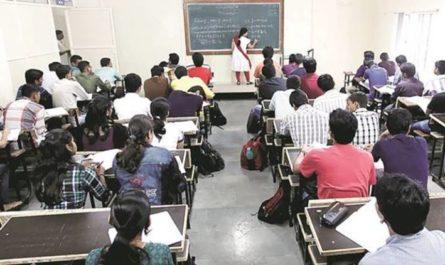 Teacher Bharti 2020