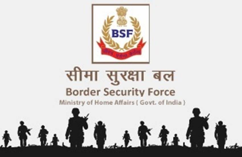 BSF Head Constable Exam Result 2020