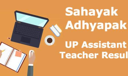 UP assistant teacher Result Sure Sarkari Jobs