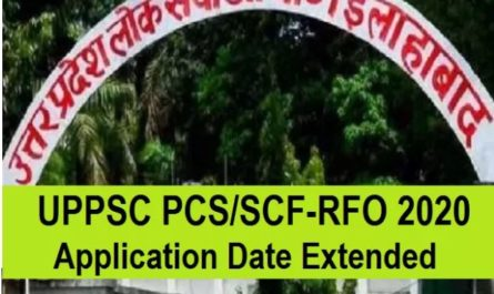 UPPSC PCS Exam