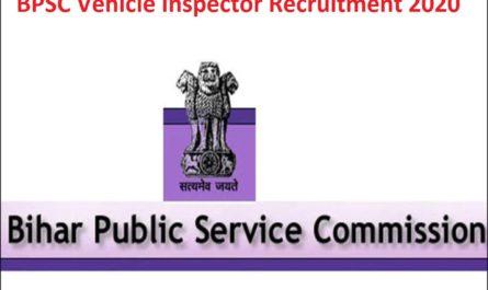 bpsc vehicle inspector recruitment