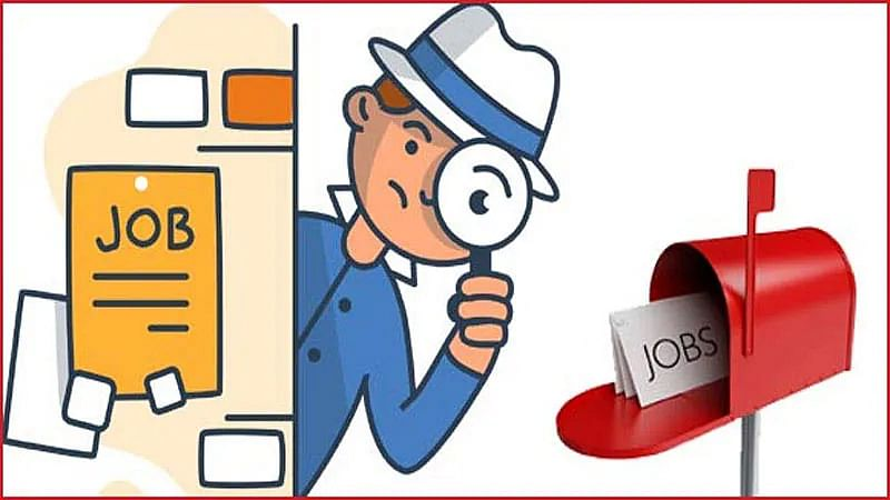 jobs - sure -sarkari - jobs