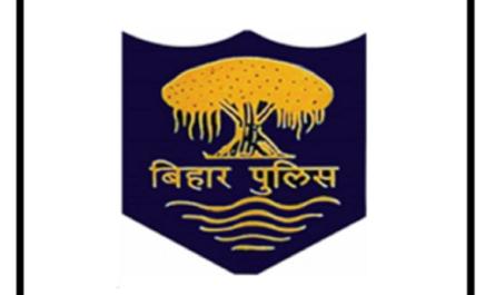 Bihar Police Constable Recruitment Exam