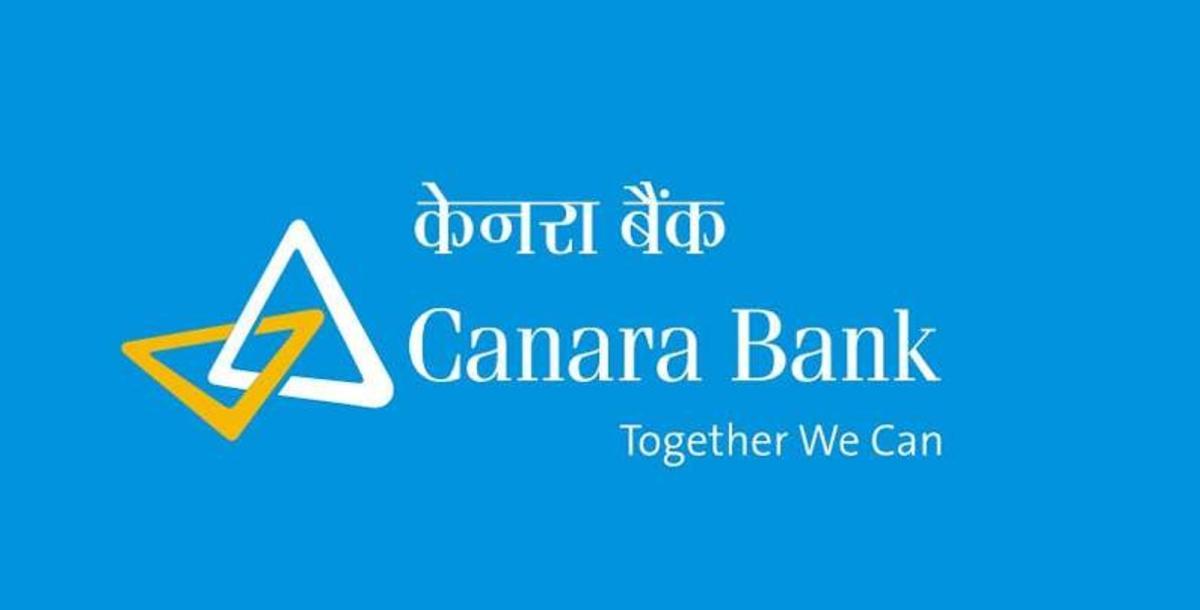 Canara Bank SO Recruitment 2020