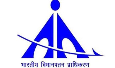 Airports Authority of India Recruitment