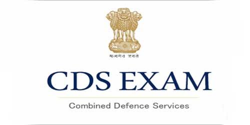 CDS I 2021 Exam Admit Card Download – UPSC Admit Card