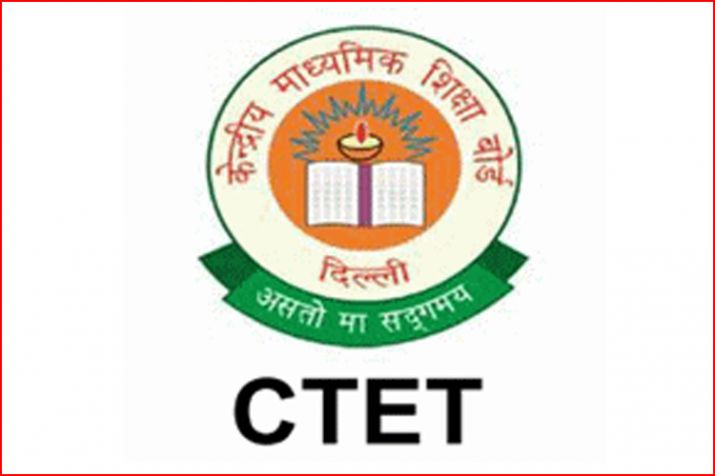 Download CTET Admit Card, Exam Starts from 31st January