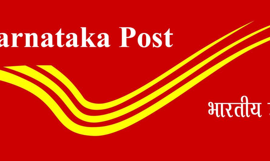 2443 Gramin Dak Sevak GDS Vacancy in Karnataka – Last Date 20 January – SureSarkariJobs.com