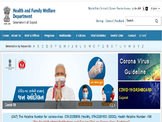 Staff Nurse Vacancy - Gujarat Health Recruitment 2021