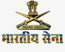 Indian Army Recruitment 2021 – 49th Course (55 Vacancy, NCC Special Entry Scheme ) – Last Date 28 January
