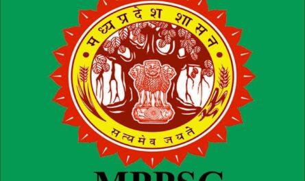 MPPSC Exams 2021
