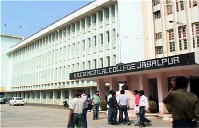 NSCBMC Jabalpur Recruitment 2021