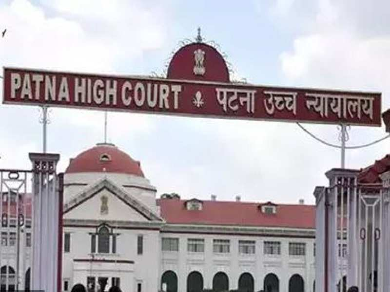 Patna High Court Admit Card 2021