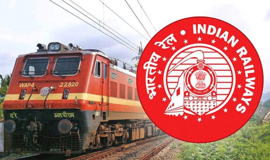 Railway Recruitment 2021, Rail Wheel Plant Apprentice, No Fee, Last Date 14 Jan