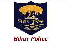 Bihar Police Admit Card 2021, Download before Last Date