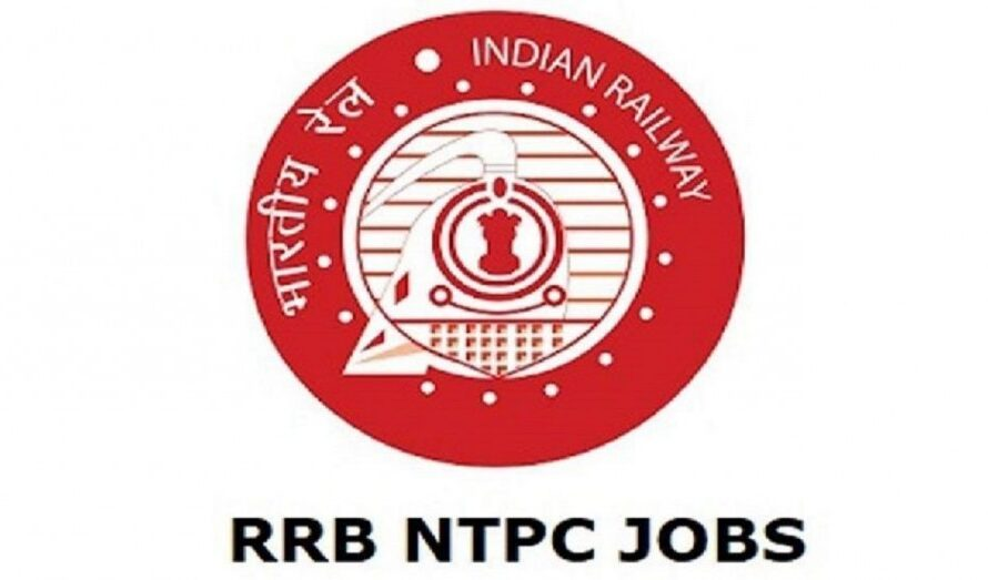 RRB NTPC Exam From 16 Jan, How will you get Admit Card