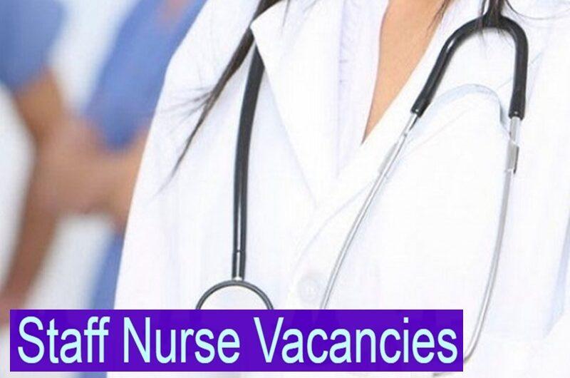 Staff Nurse Recruitment, NHM Bihar, Last Date 20 Jan'21