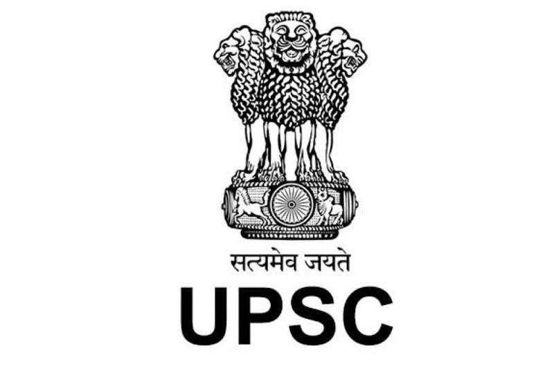 UPSC Civil Services