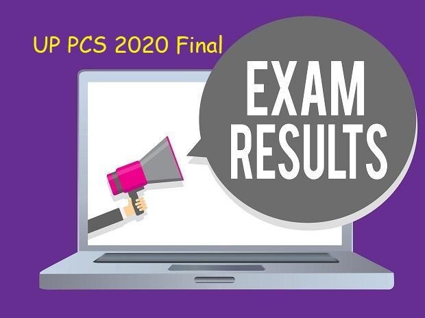 UP PCS Result